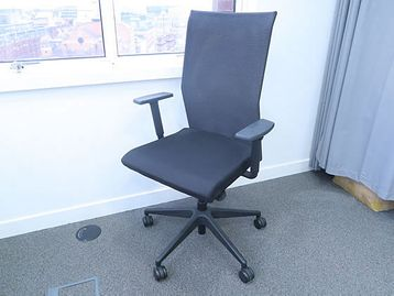Excellent used high-back office task chair - <b>Just Reduced!</b>