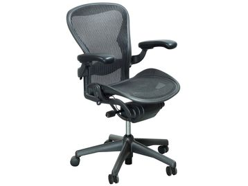 <b>HOMEWORKERS</b> We Have Aeron Chairs Now. They can be delivered in 24/48 hours.