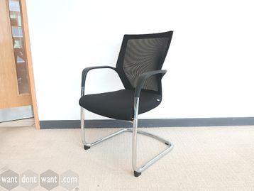 Used Techo Sidiz Mesh Back Boardroom Meeting Chair