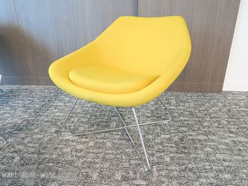 Used Allermuir 'Open' Lounge Chair
