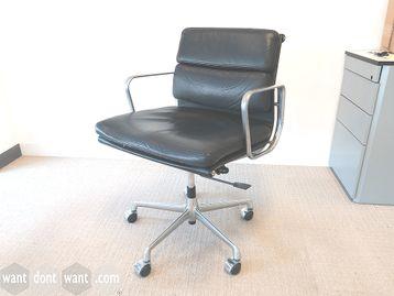 Used Genuine ICF Charles Eames EA217 Chair