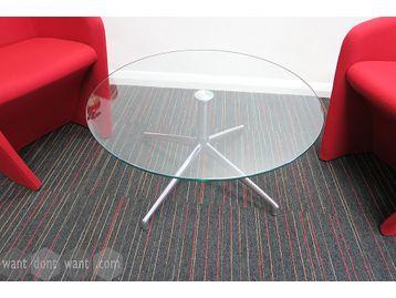 Used Boss Design 'Kruze' coffee table