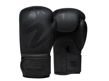 Used Noir Boxing Gloves