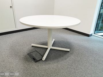 Used 1220mm White Circular Table
