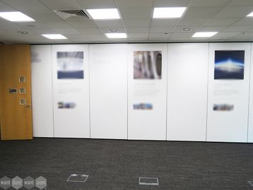 Used Partition Wall Approx. 9m