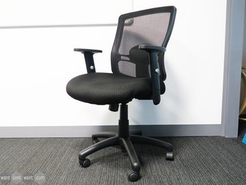 Used Basic Mesh Back Operator Chair with Fabric Seat