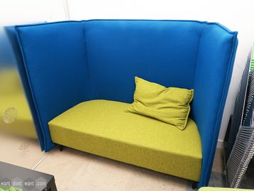 Used Naughtone 'Cloud' High Back Sofa