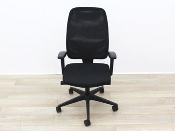 Used Interstuhl Operator Chair