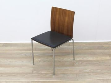 Used Walnut Chair with Leather Seat