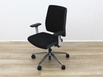 Used Senator 'Freeflex' Operator Chair