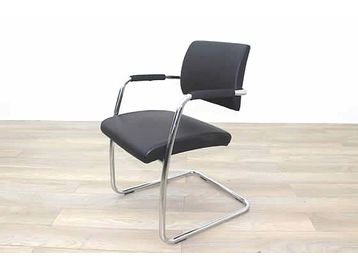 Black Faux Leather Office Meeting Chairs