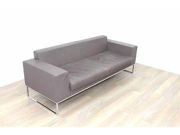 Boss Design Layla Grey Leather Office Sofa