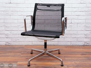Used Vitra Eames EA108 Netweave Chair