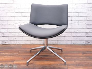 Used Boss Design Jolly Chair Re-upholstered in Grey Faux Leather