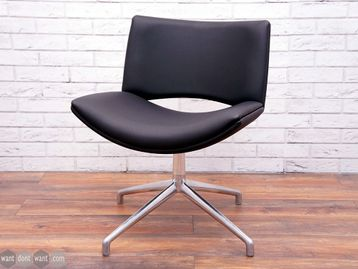 Used Boss Design Jolly Chair Re-upholstered in Black Faux Leather