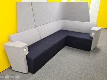 Used Orangbox Away from the Desk Sofa Corner Unit