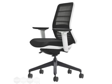 A superb brand new fully adjustable task chair IN STOCK!. One of the most comfortable task chairs on the market!