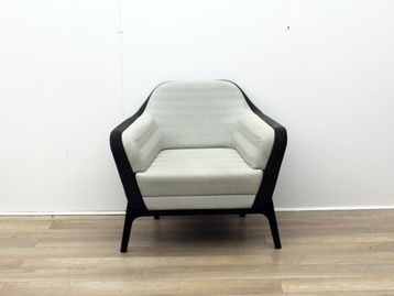 Used Reception Arm Chair