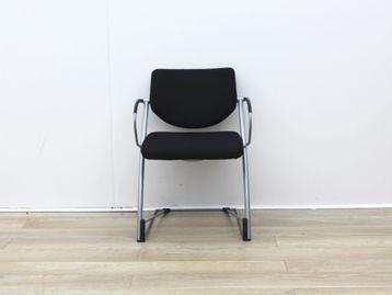 Used Black Meeting Chair